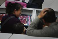 Chinas Response to the Global Financial Crisis